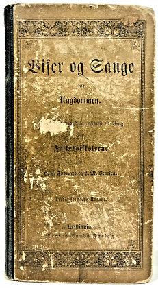 Biser og Gange for Ungdommen 1880 (Danish Hymnal)