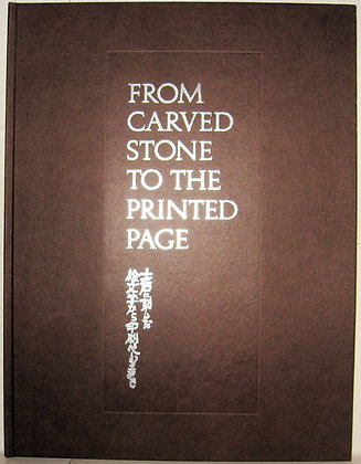 From Carved Stone to the Printed Page (History of Papermaking & Printing) 1981