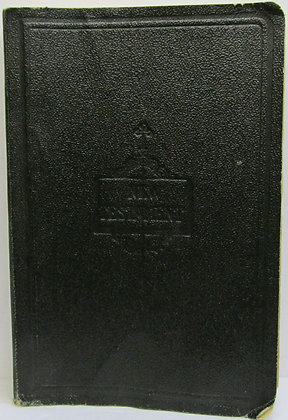 New Testament of Our Lord and Savior Jesus Christ from Latin Vulgate 1919 (WW1)