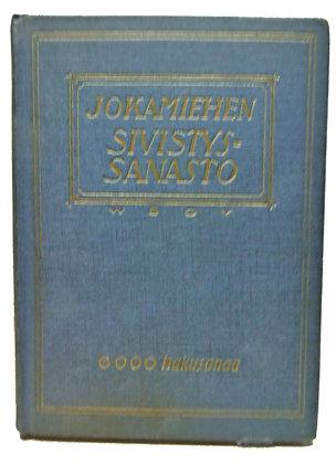 Jokamiehen Sivistys-Sanasto Glossary (Finnish) 1933