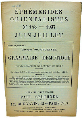 Ephemerides Orientalistes No. 143 - 1937 (French)