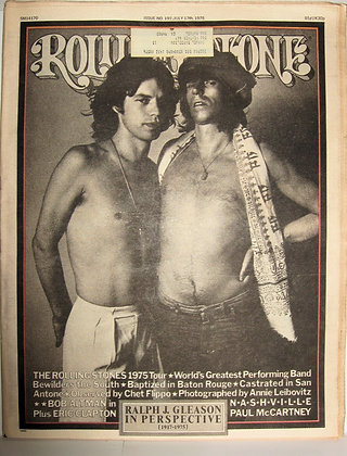 ROLLING STONE (#191) July 17, 1975