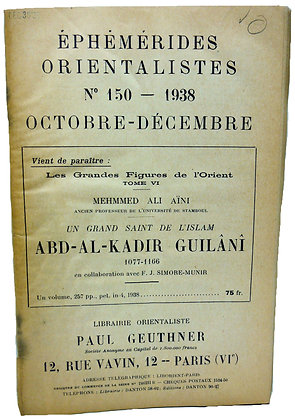 Ephemerides Orientalistes No. 150 - 1938 (French)