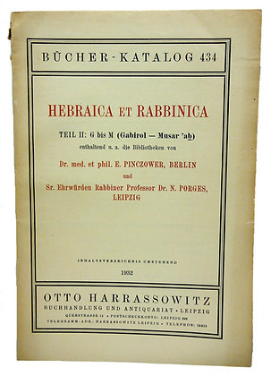 Bucher #434 Hebraica Et Rabbinica 1932 (German)