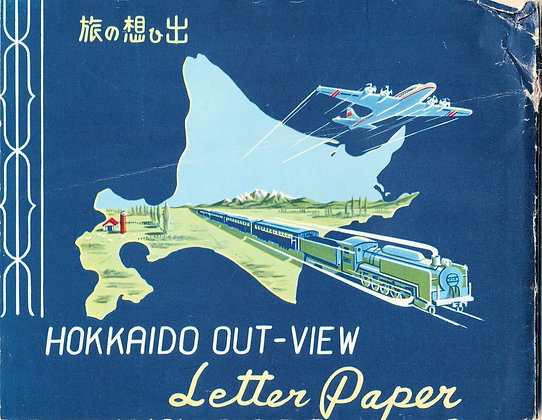 Hokkaido Out-View Letter Paper Japan (ca. 1960)