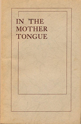 In The Mother Tongue British Bible 1930