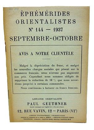 Ephemerides Orientalistes No. 144 - 1937 (French)