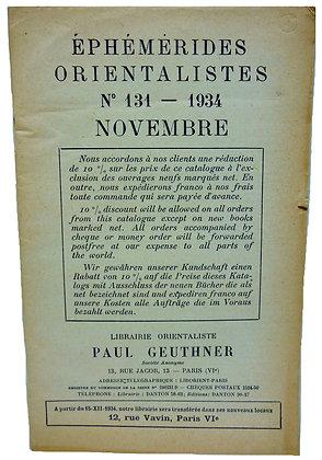 Ephemerides Orientalistes No. 131 - 1934 (French)