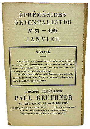 Ephemerides Orientalistes No. 87 - 1927 (French)