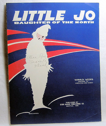 LITTLE JO DAUGHTER OF THE NORTH 1919