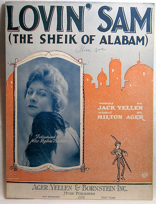 LOVIN' SAM (THE SHEIK OF ALABAM) 1922