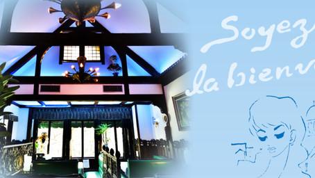 【喫茶ソワレ】幻想的な青い空間がノスタルジックと話題の老舗喫茶