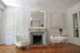 Miroirs & trumeaux Louis XV blanches patinées
