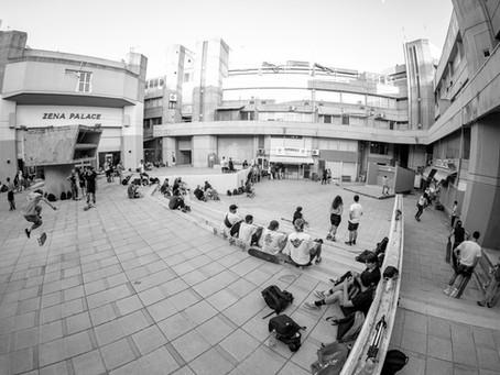 Go Skate Day 2021 (Gallery)
