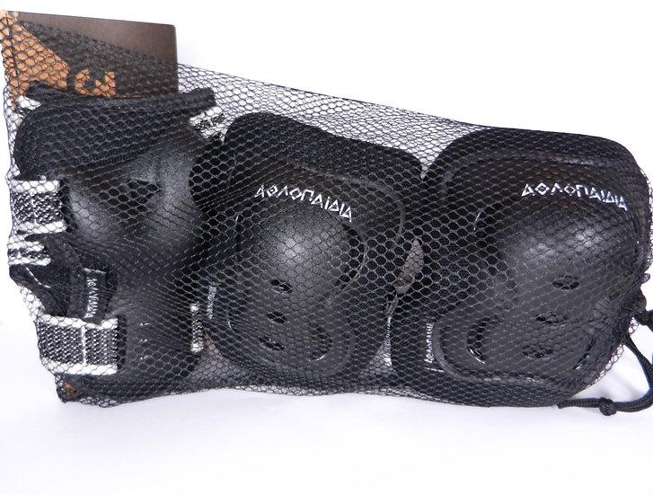 Athlopaidia - Protective Gear Set Kids black -  S + XS