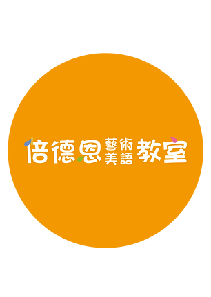 官網首頁課程圖示-02.png