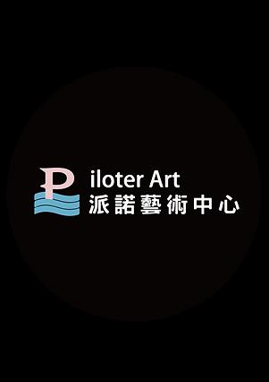 官網首頁課程圖示_工作區域 1.png