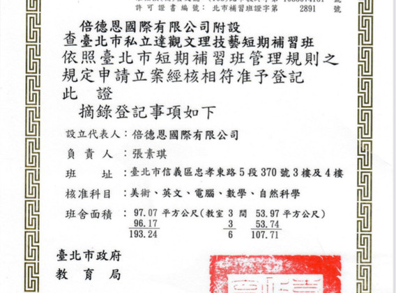 C22A6558-D469-4A2C-AD2D-3B64CB2FECE6.jpg