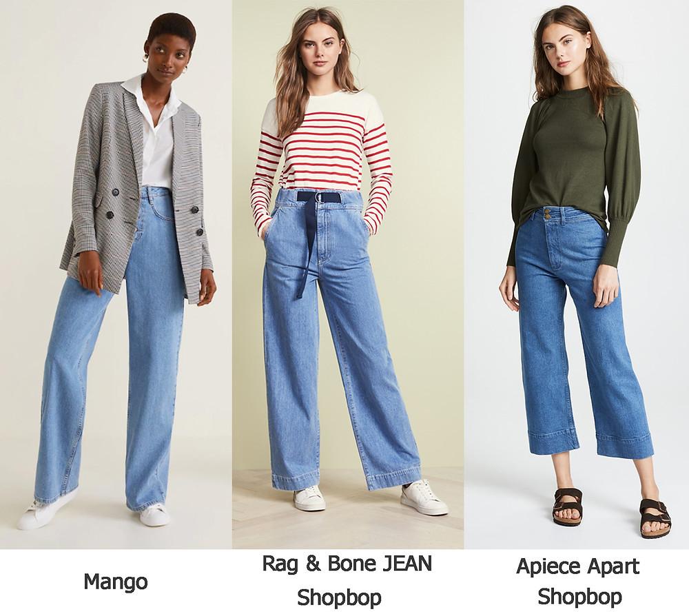 широкие джинсы, свободные джинсы, удобные джинсы, джинсы манго, джинсы rag & bone