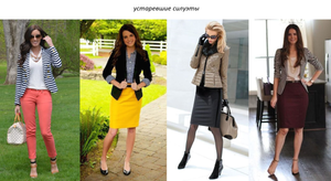 юбка и жакет, как носить, женский стиль