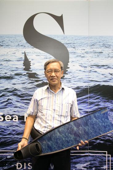 Sea Concept Store