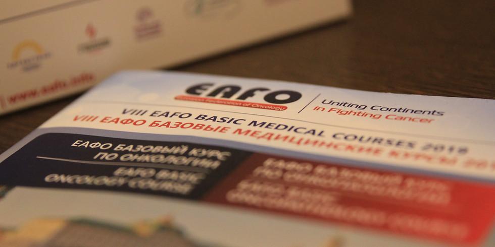 X EAFO Basic Medical Courses