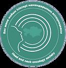 Kazakh-Head-&-Neck-Logo.png