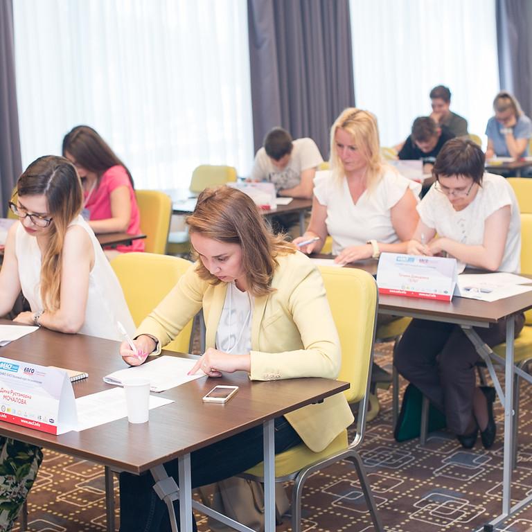 VIII EAFO Basic Medical Courses