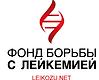 Leukemia Foundation Russia Logo