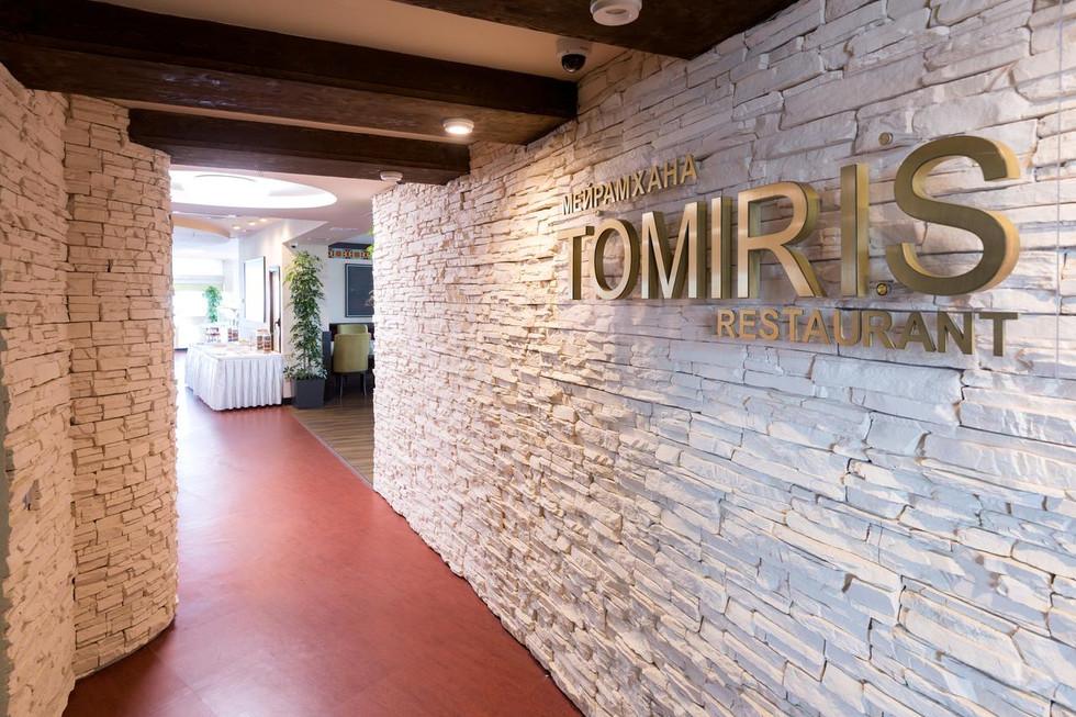 Tomiris Restaurant