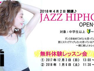 JAZZ HIPHOP OPEN クラス / Mi 無料体験レッスン part 1♪