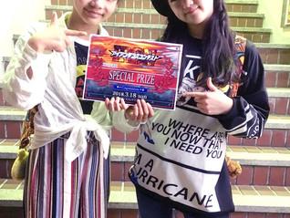 きずなな 特別賞おめでとう☆@アイアンダンスコンテスト