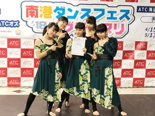 Can☆A☆Dia 予選通過おめでとう@南港ダンスフェス'18 春