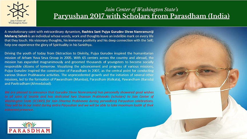 Visting Scholar from Parasdham for Seattle Paryushan 2017