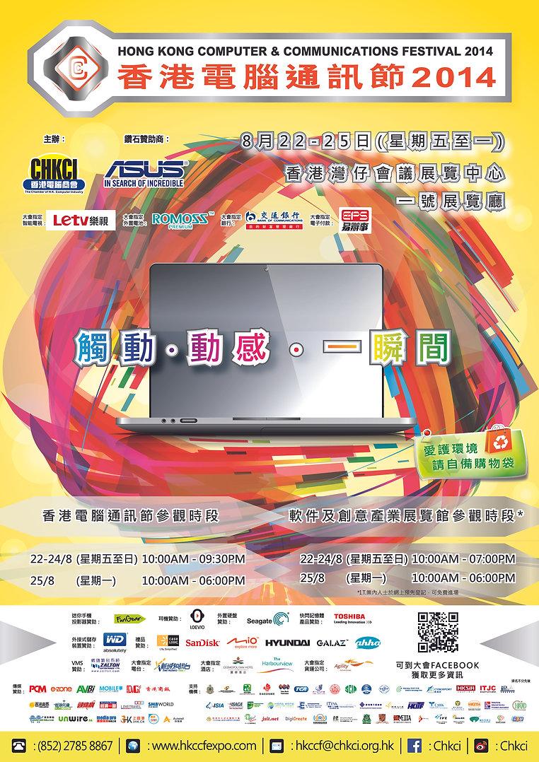 A2 Poster D4 v13_op3-01.jpg