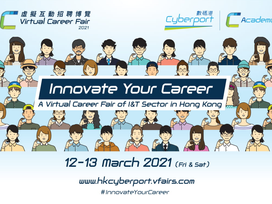 Cyberport Virtual Career Fair 2021