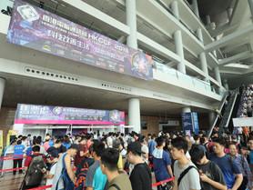 「香港電腦通訊節2021」展位優先預訂