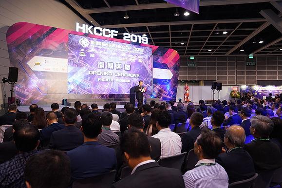 「香港電腦通訊節2020」取消舉行