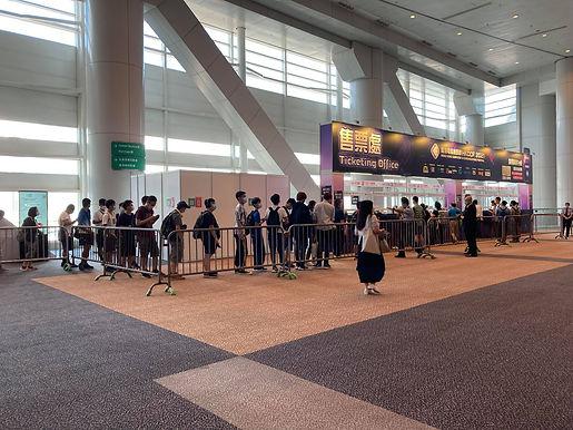 「香港電腦通訊節2021」開幕日