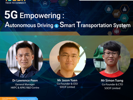【Tech To Coonect | 工作坊第3彈】自動車 x 智能運輸交通系統
