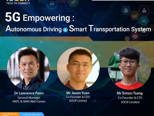 【Tech To Coonect   工作坊第3彈】自動車 x 智能運輸交通系統