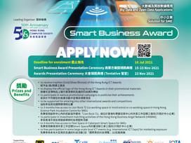 Hong Kong ICT Awards 2021: Smart Business Award