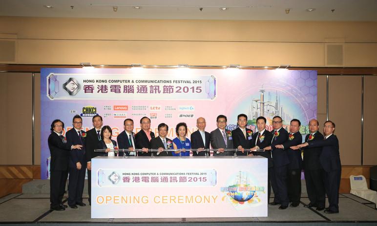 香港電腦通訊節2015開幕儀式