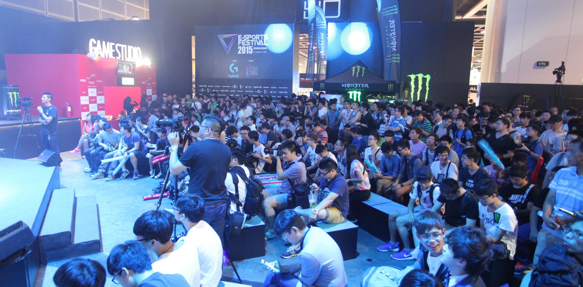 首屆香港電競節