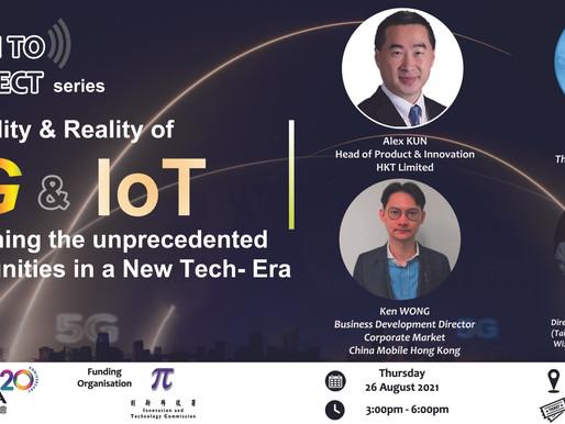 智創互聯新時代:5G與物聯網技術應用研討會
