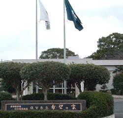 県立総合福祉施設 希望の家様