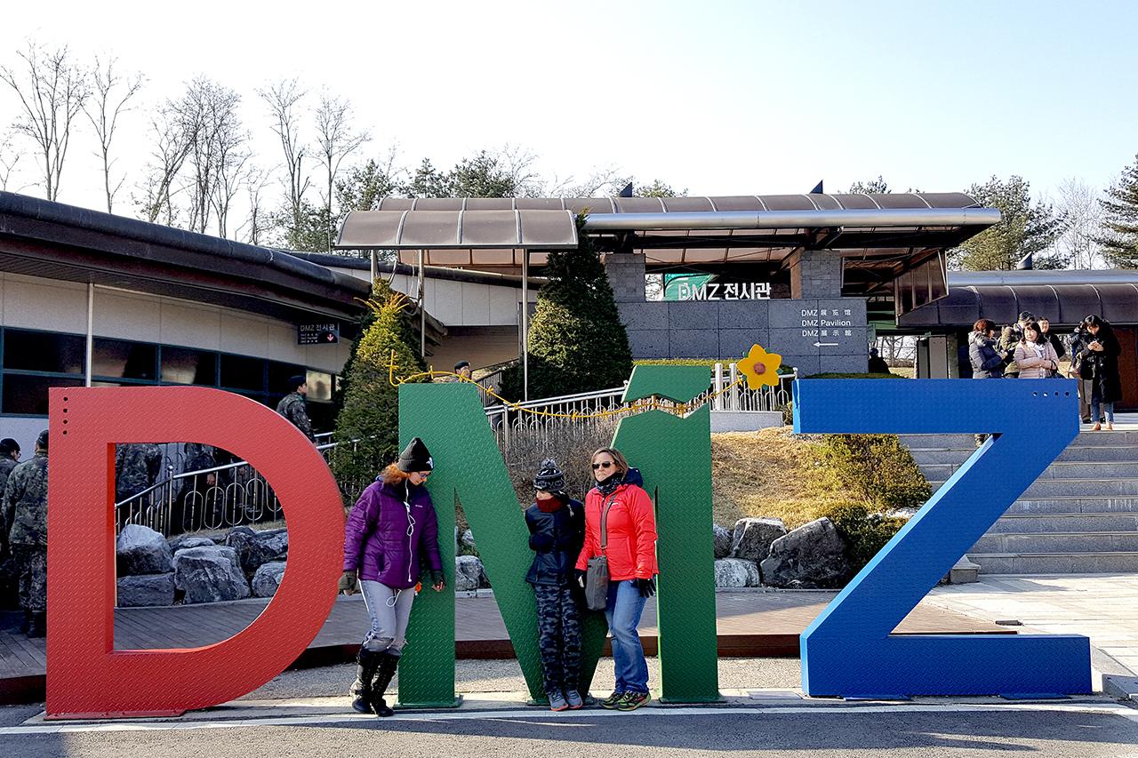 DMZ Imjingak Park