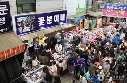 Gukje market 2.jpg