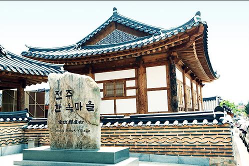 Jeonju Hanok Village - Culinary tour