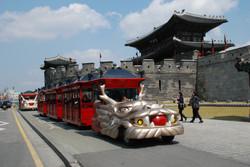 Hwaseong Tour Train